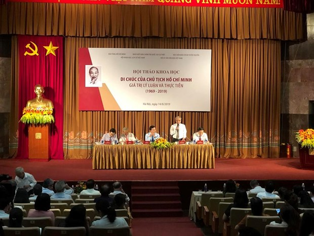 Hanoi : Seminaire scientifique sur le testament du President Ho Chi Minh hinh anh 1