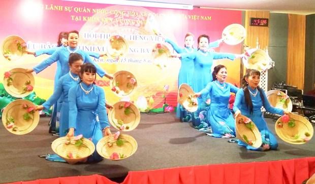Un concours de chant en vietnamien au Nord-Est de Thailande hinh anh 1