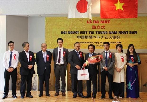 Fondation de l'Association des Vietnamiens dans la partie centrale du Sud du Japon hinh anh 1