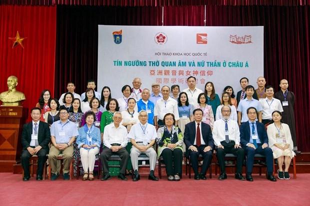 Les cultes de Guan Yin et des deesses en Asie d'un point de vue scientifique hinh anh 1