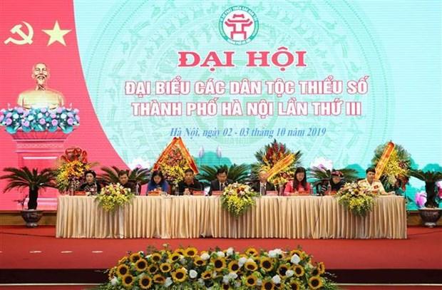 Ouverture du 3e congres des ethnies minoritaires de Hanoi hinh anh 1