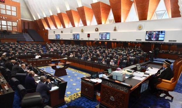 Un debat anime est prevu pour la reprise des travaux du Parlement malaisien en octobre hinh anh 1