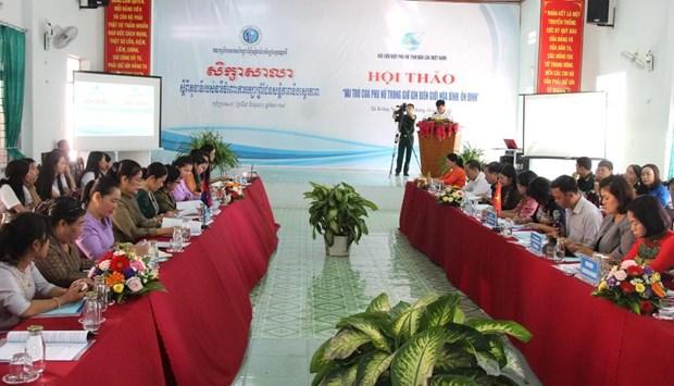 Vietnam-Cambodge: Promotion du role des femmes dans l'edification d'une frontiere de paix hinh anh 1