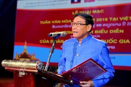 La communaute vietnamienne au Laos celebre le 65e anniversaire de la liberation de Hanoi hinh anh 1