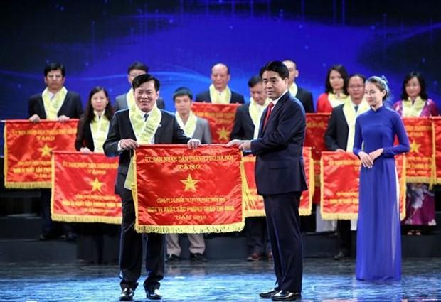 Hanoi met a l'honneur ses meilleures entreprises hinh anh 1