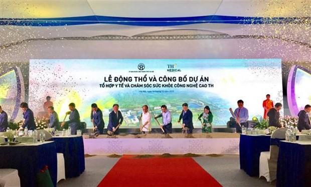 Hanoi: Mise en chantier du premier complexe medical de hautes technologies hinh anh 1