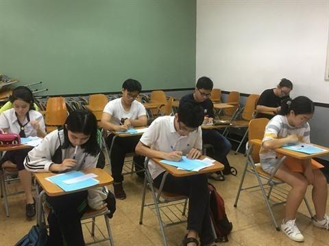 Un week-end DELF Junior a Ho Chi Minh-Ville hinh anh 1