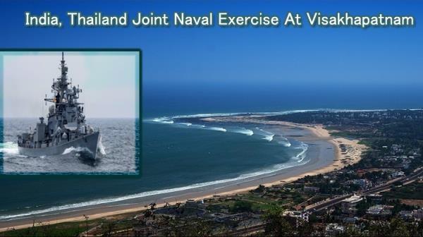 L'Inde et la Thailande commencent un exercice naval conjoint hinh anh 1