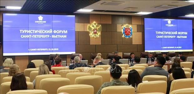 Forum du tourisme Saint-Petersbourg (Russie) - Vietnam hinh anh 1