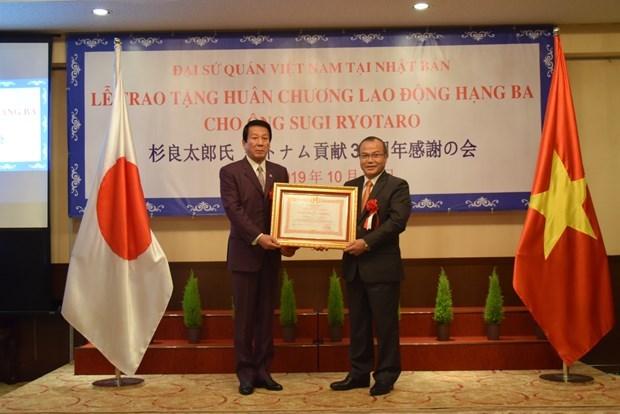 L'ancien ambassadeur special Vietnam-Japon a l'honneur hinh anh 1