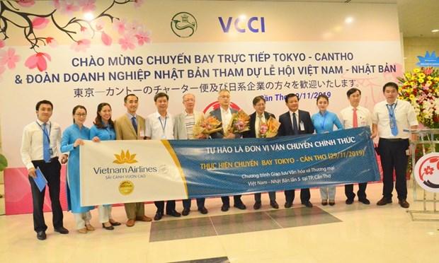 Des entrepreneurs japonais cherchent des opportunites d'investissement a Can Tho hinh anh 1