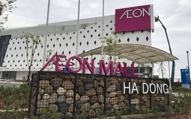 Hanoi: Inauguration du centre commercial AEON Mall Ha Dong hinh anh 1