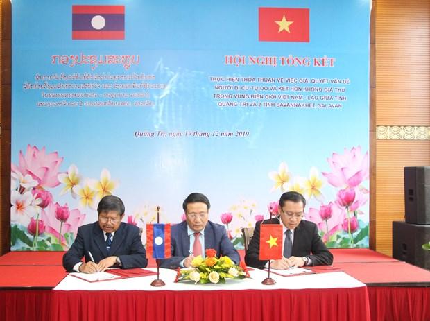 Le Vietnam et le Laos cherchent a regler la libre migration et les mariages sans actes de mariage hinh anh 1