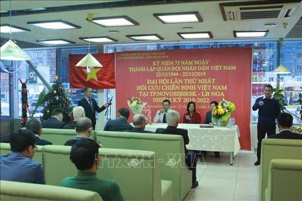 Des veterans vietnamiens en Russie celebrent les 75 ans de l'Armee populaire du Vietnam hinh anh 1