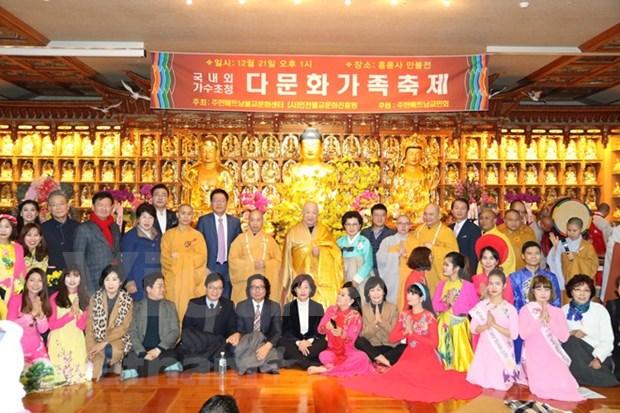 Des Vietnamiens en Republique de Coree celebrent le Nouvel An lunaire 2019 hinh anh 2