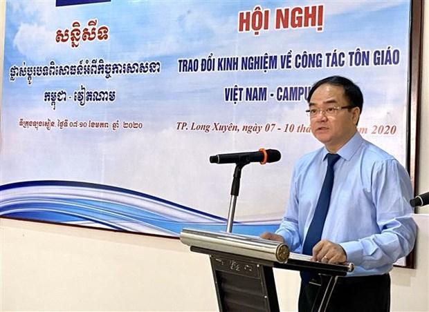 Le Vietnam et le Cambodge partagent des experiences en matiere de travail religieux hinh anh 1