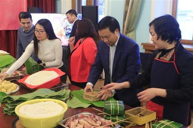 La communaute vietnamienne en Russie celebre le Nouvel An lunaire 2020 hinh anh 1