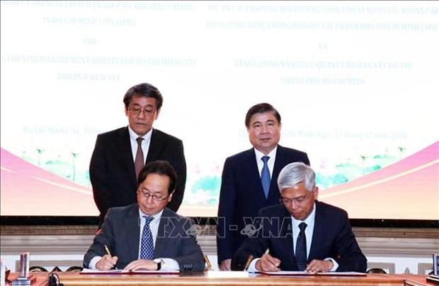 Le Japon soutient Ho Chi Minh-Ville dans le developpement des infrastructures urbaines hinh anh 1