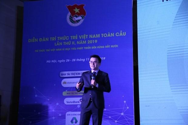 Le Vietnam developpe un systeme d'alerte precoce au COVID-19 dans le monde hinh anh 2