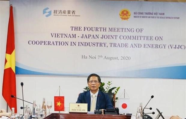 Le Vietnam et le Japon favorisent leur cooperation dans l'industrie, le commerce et l'energie hinh anh 1