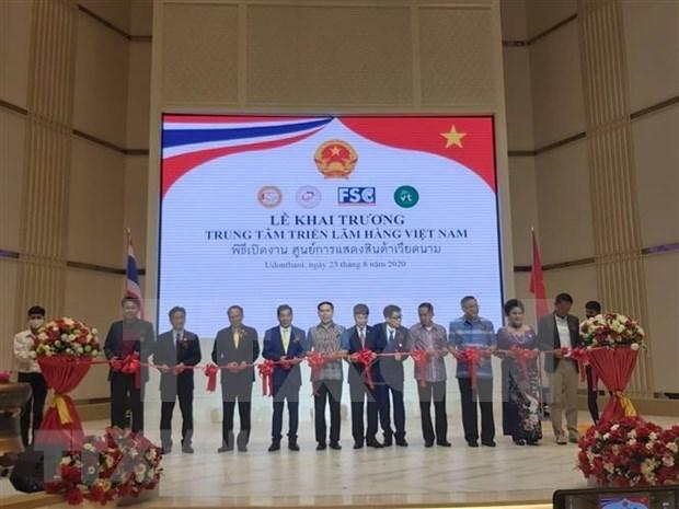 Inauguration d'un centre d'expositions des produits vietnamiens a haute qualite en Thailande hinh anh 1