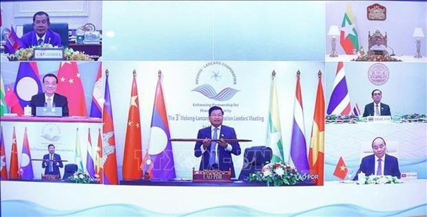 Des dirigeants de la MLC apprecient les resultats de la cooperation regionale hinh anh 1