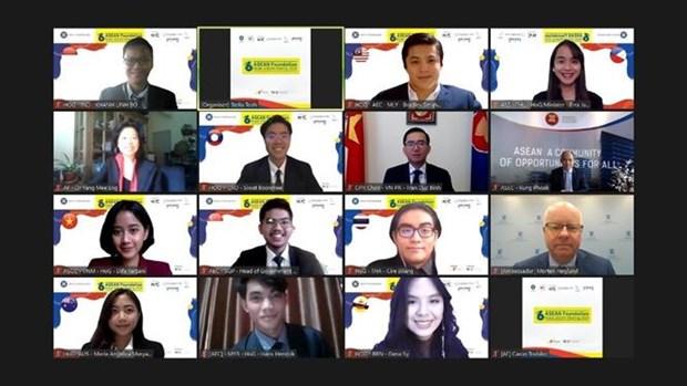 ASEAN 2020 : Des jeunes participent a une simulation du Sommet de l'ASEAN hinh anh 1