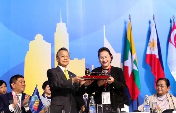 AIPA 41 : les legislateurs de l'ASEAN doivent travailler ensemble pour garantir l'harmonie sociale hinh anh 1
