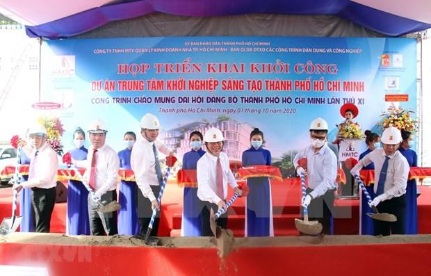 Plus de 300 milliards de dongs pour un centre de start-up a Ho Chi Minh-Ville hinh anh 1
