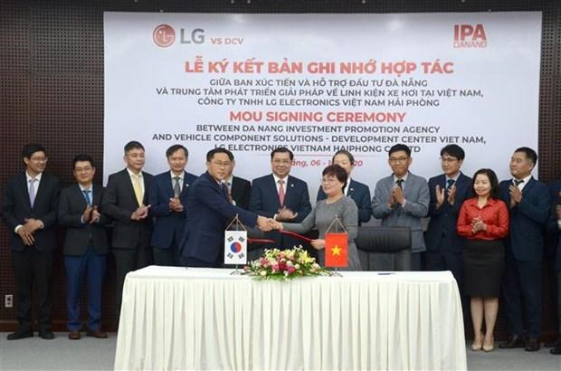 Electronique: LG construira un centre de recherche et developpement a Da Nang hinh anh 1