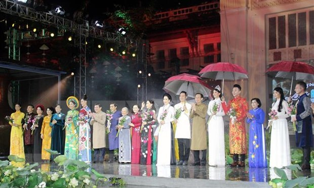 Ouverture de la 7e fete de l'Ao dai de 2020 a Ho Chi Minh-Ville hinh anh 1