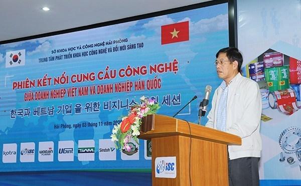 Rencontre virtuelle entre entreprises vietnamiennes et sud-coreennes hinh anh 1
