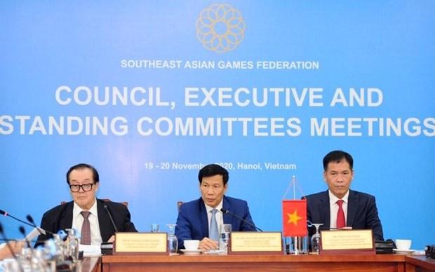 SEA Games 31 comprendront 40 disciplines de competition hinh anh 1