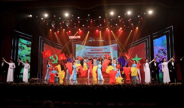 Le programme artistique « La confiance en le Parti brille a jamais » a Hanoi hinh anh 1