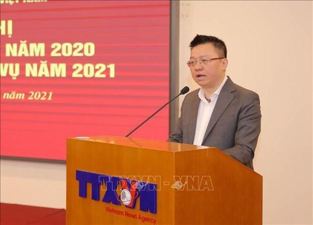 La VNA diffuse rapidement et exactement les informations sur le 13e Congres national du Parti hinh anh 2