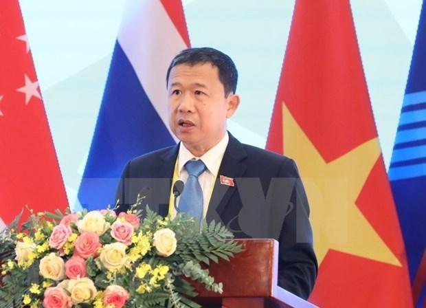 Le Vietnam participe a une visioconference du Bureau de l'Assemblee parlementaire de la Francophonie hinh anh 1