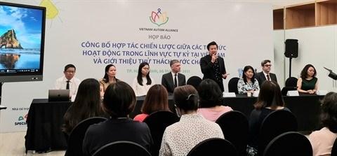 Les organisations renforcent leur cooperation contre l'autisme hinh anh 1