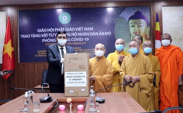 La Sangha bouddhiste du Vietnam au cote du peuple indien dans sa lutte contre le COVID-19 hinh anh 1