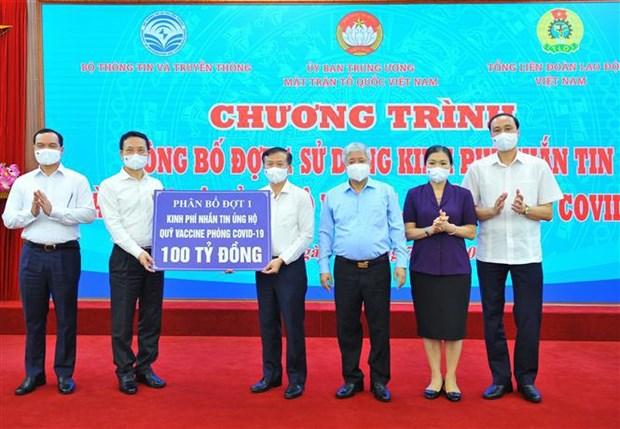 Le Vietnam dispose de suffisamment de ressources financieres pour vacciner toute sa population hinh anh 2