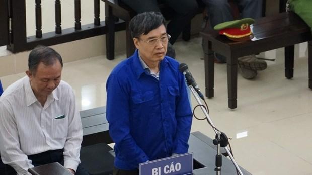 Des sanctions disciplinaires contre d'anciens responsables de l'Assurance sociale du Vietnam hinh anh 1
