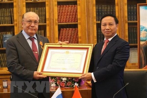 L'Ordre de l'amitie remis a l'Universite d'Etat de Moscou Lomonossov hinh anh 1