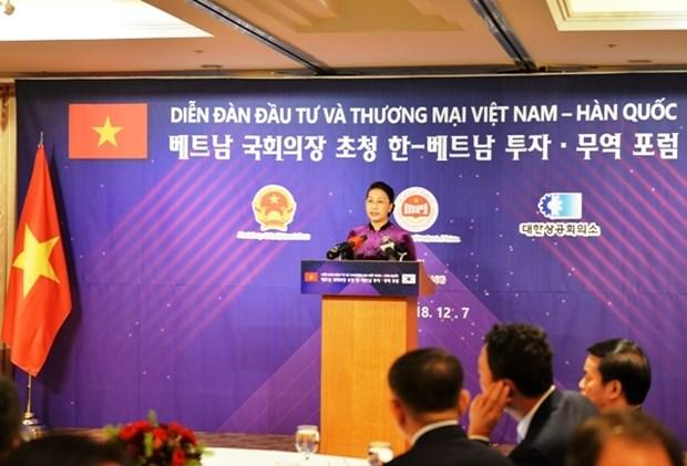 La presidente de l'AN au Forum sur l'investissement et le commerce Vietnam et R. de Coree hinh anh 1