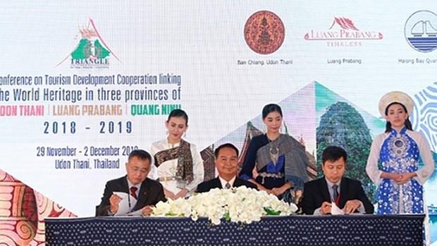 Luang Prabang , Udon Thani et Quang Ninh : un triangle de patrimoines mondiaux hinh anh 1