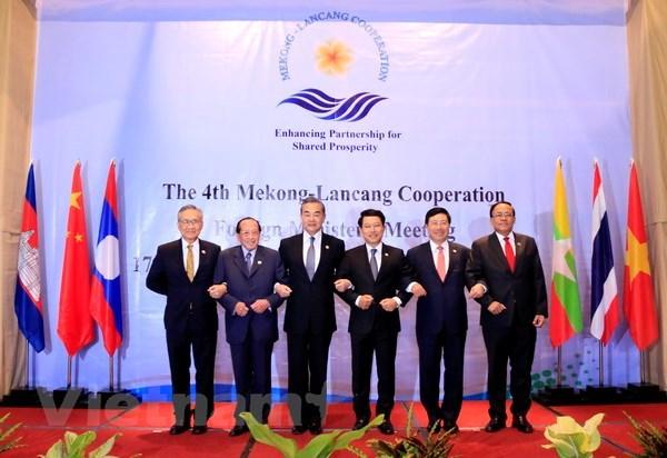 La 4e conference ministerielle sur la cooperation Mekong-Lancang  hinh anh 1