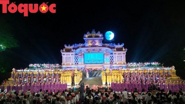 Le 8e festival des metiers traditionnels de Hue debutera en avril 2019 hinh anh 1