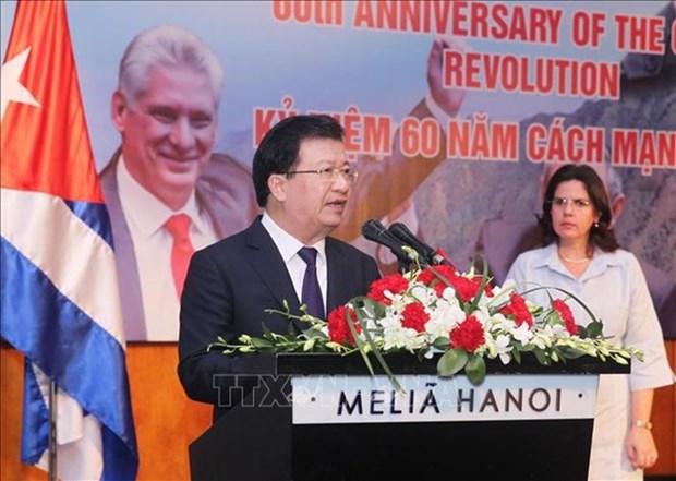 L'ambassade de Cuba celebre le 60eme anniversaire de la revolution cubaine hinh anh 1
