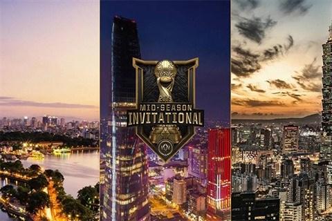 League of Legends: Le Vietnam accueille son premier tournoi majeur international d'e-sport hinh anh 1