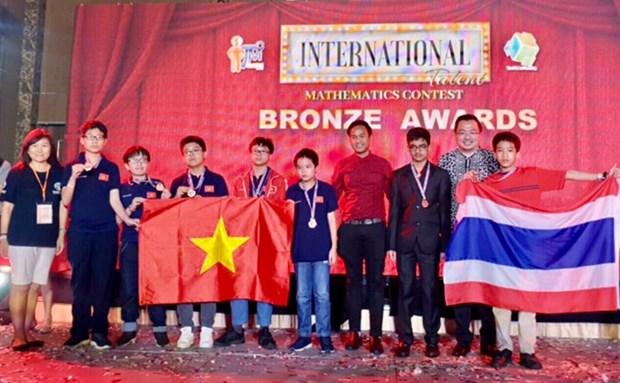 Des eleves de Hanoi remportent des medailles d'or au concours international de mathematiques hinh anh 1