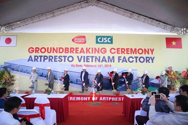 Mise en chantier d'une usine d'emballages a Ha Nam hinh anh 1