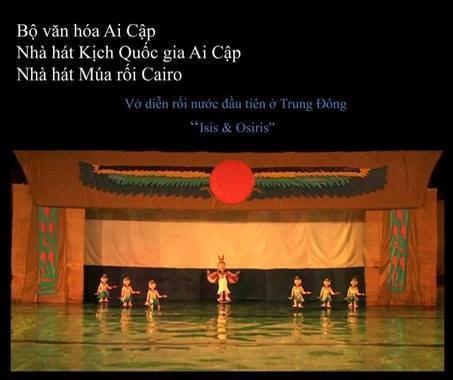 Premier spectacle de marionnettes sur l'eau d'artistes egyptiens a Hanoi hinh anh 1